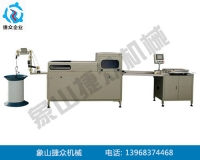 JZ2010 double wire forming machine